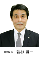 (公益財団法人長崎県産業振興財団 理事長 若杉 謙一