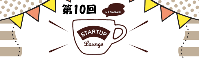 startup-lounge_180221_ic